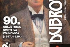 Dubrovnik-04-2019-web-naslovnica
