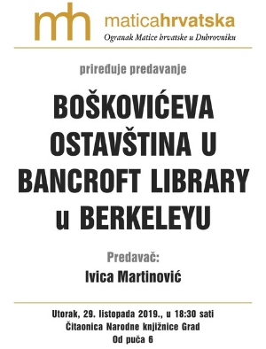 plakat-martinovic
