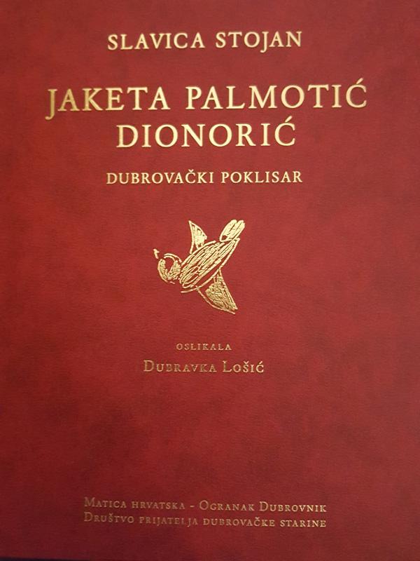 palmoticGALERIJA7