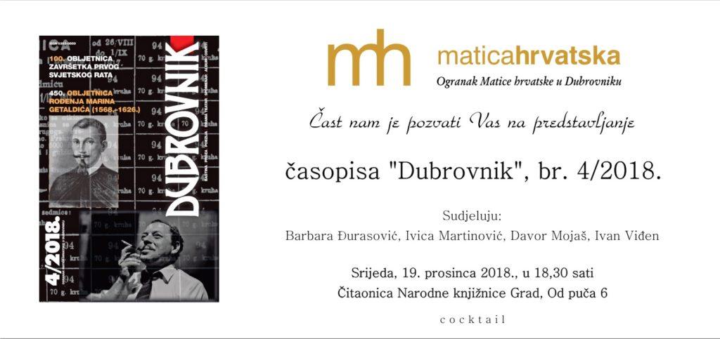 Predstavljanje časopisa Dubrovnik br.4/2018.
