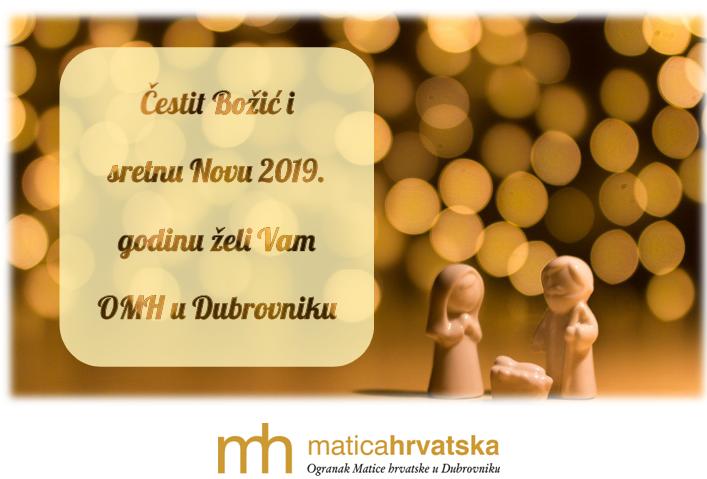 Čestitka Ogranka Matice hrvatske u Dubrovniku!