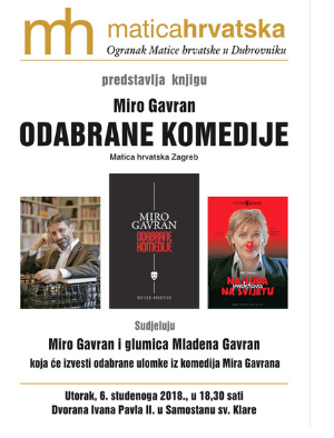 """Promocija knjige """"Odabrane komedije"""" Mira Gavrana"""
