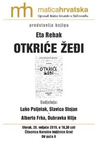 """Predstavljanje knjige """"Otkriće žeđi"""" Ete Rehak"""