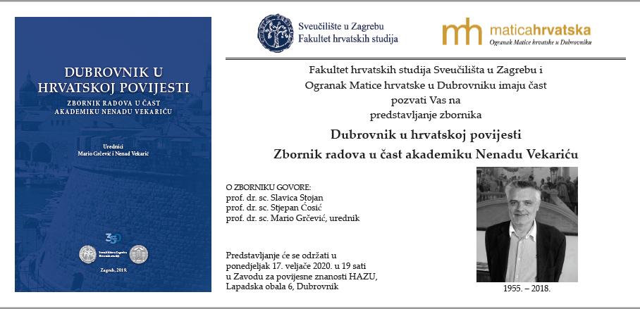 """Predstavljanje zbornika """"Dubrovnik u hrvatskoj povijesti"""""""
