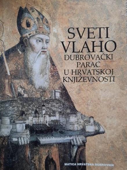 Sv. Vlaho u knjigama Matice hrvatske u Dubrovniku