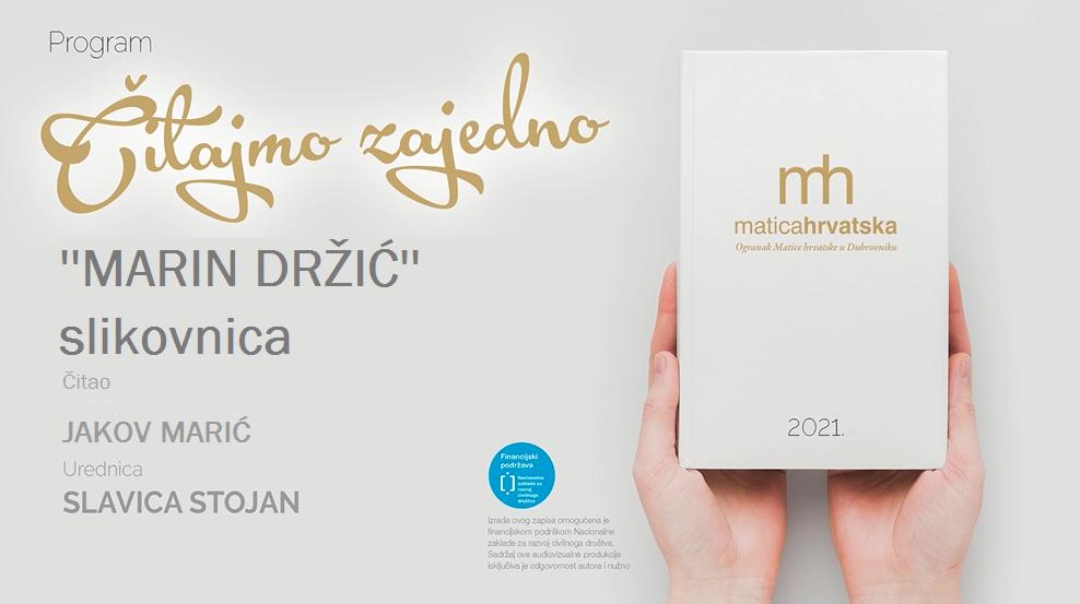 """Čitajmo zajedno: Slikovnicu """"Marin Držić"""" čita Jakov Marić"""
